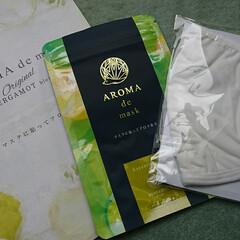 アロマdeマスク | AROMA de mask(アロマグッズ)を使ったクチコミ「こんにちは~😊  私にもやっと届きました…」(2枚目)