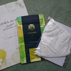 アロマdeマスク | AROMA de mask(アロマグッズ)を使ったクチコミ「こんにちは~😊  私にもやっと届きました…」