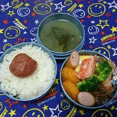サーモス/高校男子弁当/食事情/お弁当/フォロー大歓迎 おはようございます🤗 今週も始まりました…