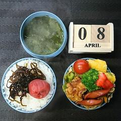高校男子弁当/limiaキッチン同好会/100均/お弁当/キッチン おはようございます❗  🚲で🏫行くって外…