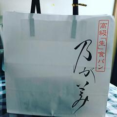 お土産/頂き物/乃が美食パン/フォロー大歓迎/フード