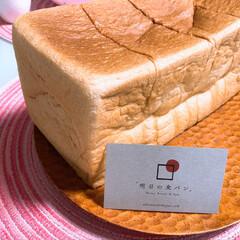ワーキングマザー/ワーキングママ/女の子ママ/3人姉妹/LIMIAごはんクラブ/フォロー大歓迎/... 芦屋にある食パン屋さん🍞 無添加食パン🍞…