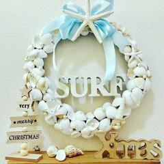 貝殻リース/カリフォルニア/海を感じる雑貨/西海岸/雑貨/100均/... 作った貝殻リースでクリスマスの飾り付けを…