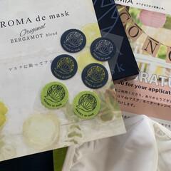 アロマdeマスク | AROMA de mask(アロマグッズ)を使ったクチコミ「モニターキャンペーンで「アロマdeマスク…」(2枚目)