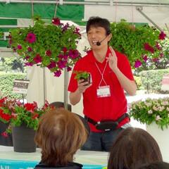 おでかけ/イベント/横浜/山下公園/GreenMarche YOKOHAMA/催事/... ガーデニング愛好家や、これから始めたいと…