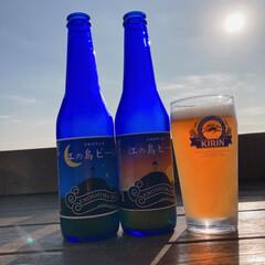 江の島/江の島ビール/魚見亭/海テラス/ちょっと怖かった 江の島にて‼️