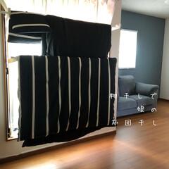 子供部屋/物干し/窓枠物干し/布団干し/住まい/おすすめアイテム/... 娘の部屋のお布団は窓枠物干しに干していま…
