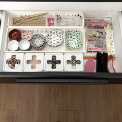 イケア/お弁当グッズ/カップボード収納/収納/キッチン収納 イケアカップボードの薄い引き出しは お弁…