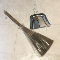 ほうきとちりとり/掃除道具/セリア/100均/掃除/おすすめアイテム セリアのこの箒とちりとり、シンプルでお気…