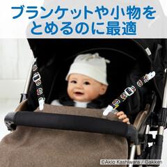 雑貨/生活雑貨/小物/おもちゃ、ベビーグッズ/赤ちゃん/子ども/...