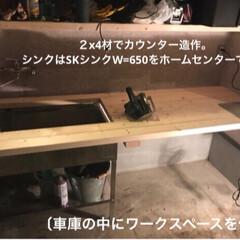 カウンター造作/収納