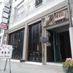 札幌/テナント/木造/フロントサッシ/蔦/コンバージョン/... レトロな味わいを活かした飲食店テナントビ…