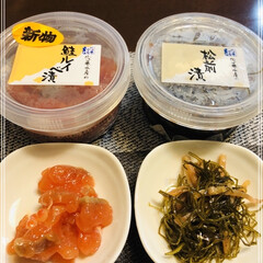 息子に感謝/北海道の美味しいもの また嬉しいお届け物🎁 東京にいる息子から…(3枚目)