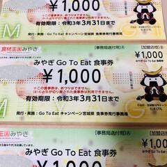 贅沢お寿司/夕飯/久しぶりのお寿司 GO TO Eat 食事券を利用して 廻…(2枚目)