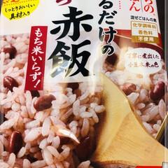 onigiriAction/朝食/おうちごはん 今朝は寒くて布団から出られなかった💦 こ…(2枚目)