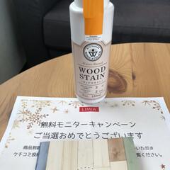 ウッドステイン パンプキン WS-24(180ml) | 和信ペイント(Washi Paint)(ニス、ステイン)を使ったクチコミ「ウッドステインが当選しました😊 カラーは…」(4枚目)