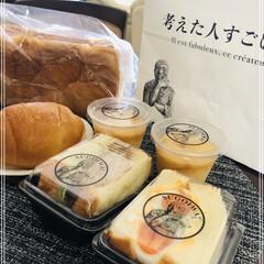 考えた人すごいわ/高級食パン専門店/こだわり食パン/ランチ 最近オープンした高級食パンのお店へ🚗 ³…