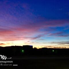 癒し/夕暮れの景色/夜景/夜景写真/令和の一枚/LIMIAおでかけ部/... 夏の夕暮れ空  綺麗な夕焼け空です。