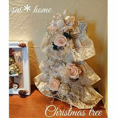 saihome/インテリア/プリザーブドアレンジ/プリザーブドフラワー/プリザーブド/フラワー雑貨/... リボンでクリスマスツリーを作りました🎄✨
