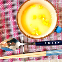 コーンスープ/ドライカレー/箸置き/いつもありがとう/ごちそうさま/朝ごはん/... 嫁さんが作ってくれた朝ごはん。ドライカレ…(6枚目)