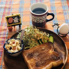 たまごスタンド/ナチュラルキッチン/山本ゆりさんレシピ/レンチン 至って普通の朝食😅ナチュラルキッチンで買…