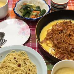 ルクルーゼ/イッタラ/食器/カトラリー/キッチン雑貨/食卓/... まずは今日のおやつ😋 とろっとろで美味し…(5枚目)