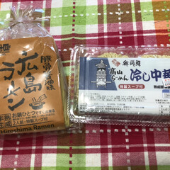 コンビニ土産/広島ラーメン 広島ラーメン🍜美味しかった〜❣️ 本場は…(2枚目)