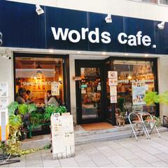 土屋太鳳/春待つ僕ら/映画のモデル/天満/大阪/アップルパイ/... 【カフェ】 大阪の天満にあるワーズカフェ…