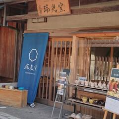 京都/ろくろ体験/おでかけ/LIMIAおでかけ部 おはようございます🙇 京都旅行、けんかも…(2枚目)