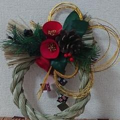 正月飾り/しめ縄飾り/リミアの冬暮らし/ダイソー/セリア/100均/... こんばんは🙇 今日は、リボンも買えたけど…(2枚目)