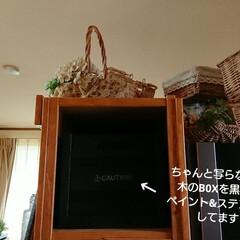 木のB0X/ステンシル/ナチュラル/かご/LIMIAインテリア部/キッチン/... おはようございます🙆 藤のかごも好きです…