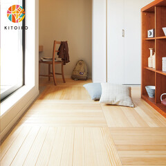 無垢の木のフローリングマット/ウッドワン/木十彩 KITOIRO/置くだけの無垢の床マット/DIY/無垢の木/... 置くだけの「無垢の床マット」です。  「…