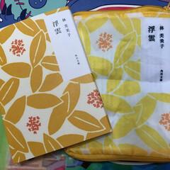 文庫本カバーガチャ/和風カバー/角川文庫 今、娘のブームは 角川文庫の「和風柄ブッ…(1枚目)