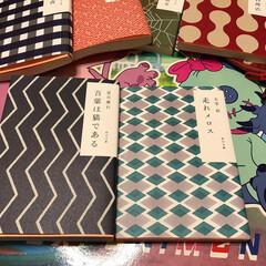 文庫本カバーガチャ/和風カバー/角川文庫 今、娘のブームは 角川文庫の「和風柄ブッ…(6枚目)