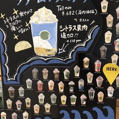 ゆずシトラスティー/神奈川フラッペチーノ/ストロベリーフラッペチーノ/スターバックス 久しぶりにスタバへ。 さて、私が飲んだの…(3枚目)