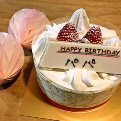 ケーキ/誕生日 今日はパパの誕生日 ケーキでお祝いしまし…(1枚目)