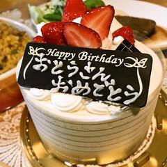 お祝い/苺/誕生日/誕生日ケーキ/シャトレーゼ 今日は主人の誕生日です。 シャトレーゼの…