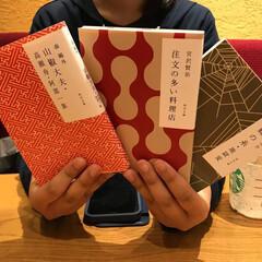文庫本カバーガチャ/和風カバー/角川文庫 今、娘のブームは 角川文庫の「和風柄ブッ…(4枚目)