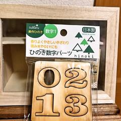 100円ショップトップ/ホルンコレクション/暮らし/100均/100均グッズ/最近買った100均グッズ/... ダイソーで見つけたウッド収納ボックス。 …(2枚目)