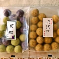 栗モンブラン豆/葡萄豆/まめや 実家に荷物を📦送るので まめやの 秋バー…(6枚目)