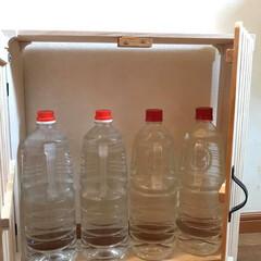 棚/非常用/置き水/トイレ トイレに置いてある 断水時に必要な置き水…(3枚目)