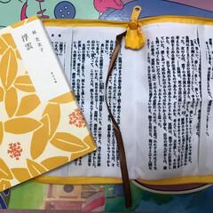 文庫本カバーガチャ/和風カバー/角川文庫 今、娘のブームは 角川文庫の「和風柄ブッ…(2枚目)