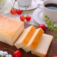 至福の時間/チーズテリーヌ/チーズケーキ/おうちカフェ/グルテンフリー/お菓子作り/... チーズテリーヌ🧀♪