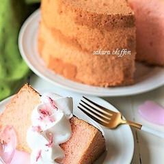 手作りお菓子/手作りスイーツ/手作りおやつ/シフォンケーキ/ケーキ/桜スイーツ/... 桜リキュールと桜の花の塩漬けを生地に混ぜ…