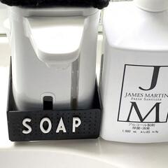 サラヤ エレフォームポット    サラヤ(ハンドケア)を使ったクチコミ「洗面所は、モノトーンインテリアにしてるの…」(2枚目)