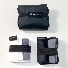 買い物袋/買い物バッグ/モノトーン/モノトーン雑貨/便利アイテム/コンパクト/... Shupatto シュパット〜♡♡ 名前…