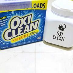 オキシクリーン 漂白剤 5.26kg | コストコ(漂白剤)を使ったクチコミ「オキシクリーンは色々使ってみたけど、 こ…」