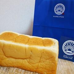 おいしい/サンドイッチ/トースト/純生食パン/おうちカフェ/ハレパン/... 純生食パン🍞もらいました😄🎶 ふわふわで…