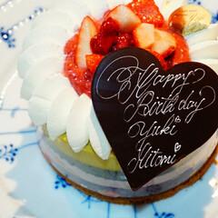 婿殿/娘/ロイヤルコペンハーゲン/チワワ/おめでとう/誕生日おめでとう/... 今日は娘の誕生日  婿殿も同じ2月生まれ…(3枚目)