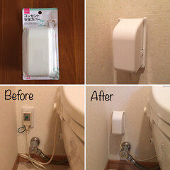 詳しくはブログで/トイレのアダプタ隠し/トイレのあだ/100均/ダイソー/セリア/... ダイソーの「コンセント安全カバー」で気に…